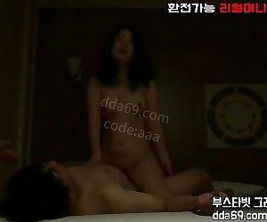 korean,한국신작..